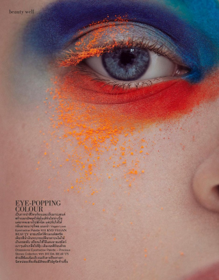 photography: Benjamin Becker | usage: ELLE